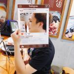 Ken_Tsubaki's picture
